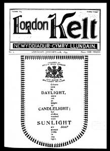 Thumbnail of a page from The London Kelt