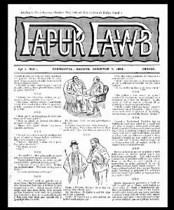 Thumbnail of a page from Papur Pawb
